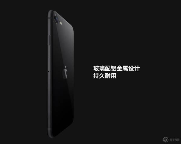 2020 款iPhone SE 正式發布!14500 元起售