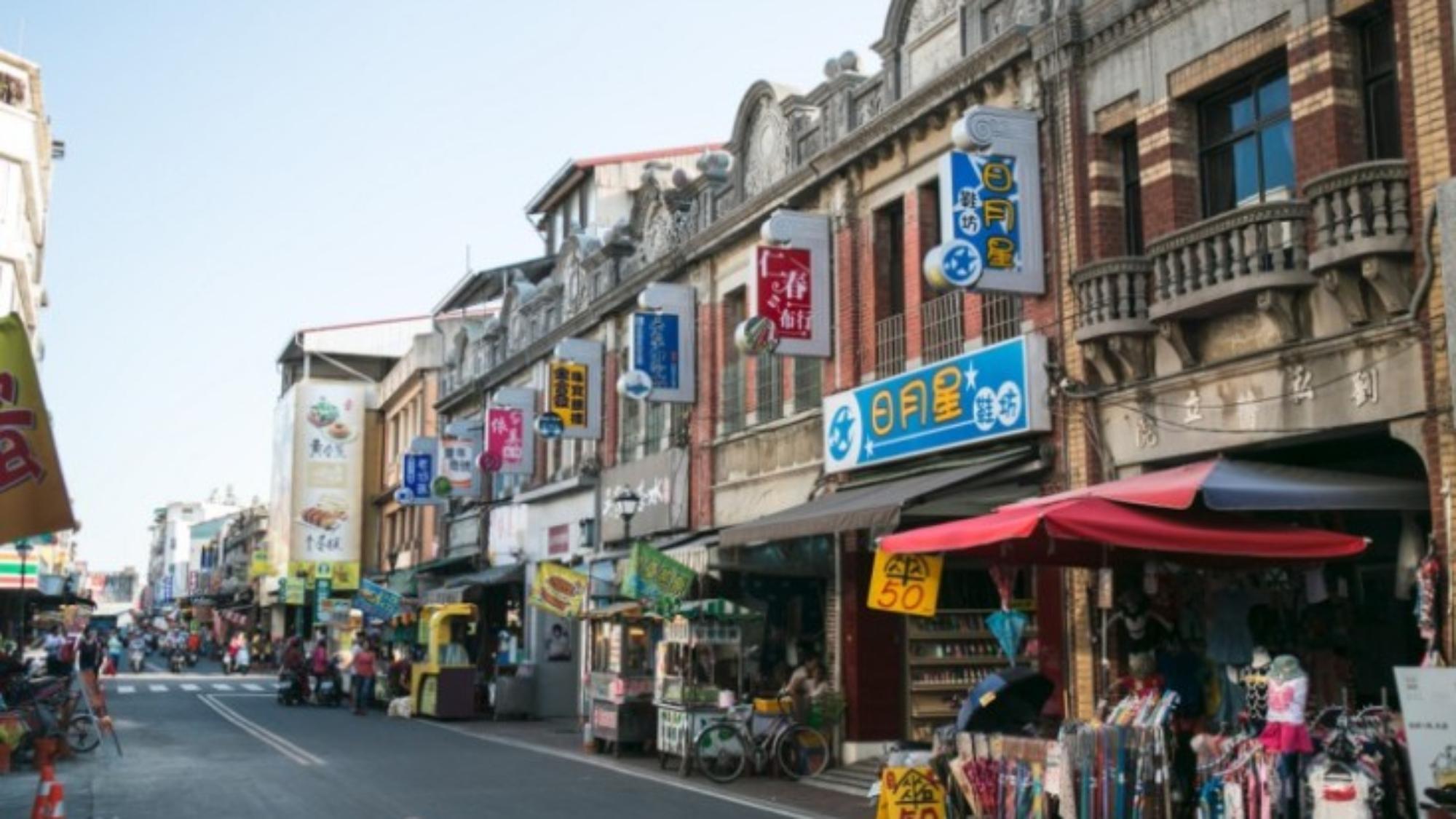 旗山老街/高雄旅遊網