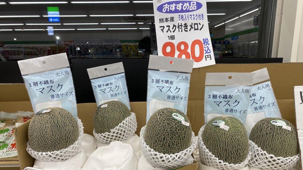 日超市哈密瓜滯銷?店長推買「瓜送口罩 」爆賣到缺貨