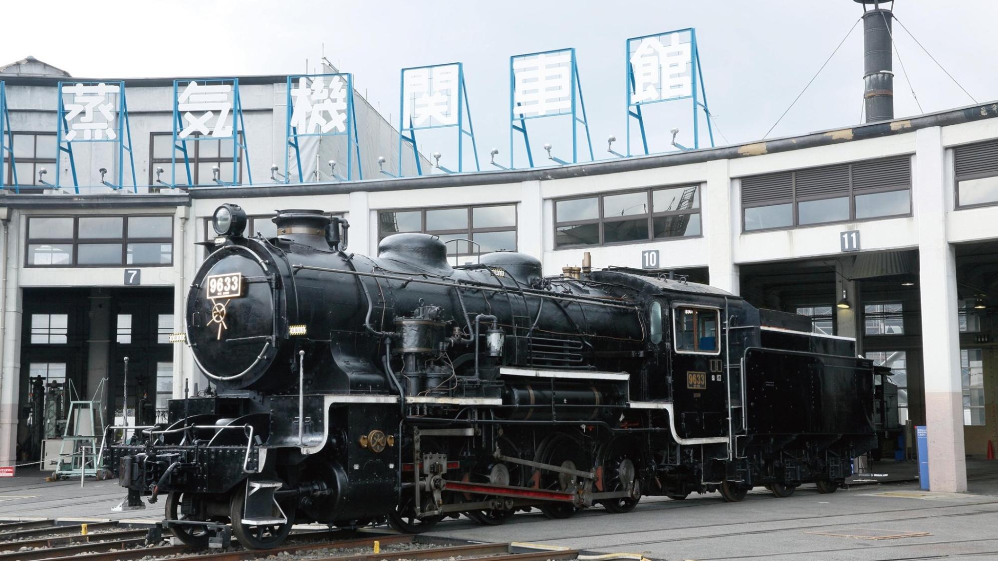 日本京都鐵道博物館將於15日重新開放。(圖/翻攝自京都鐵道博物館粉專)