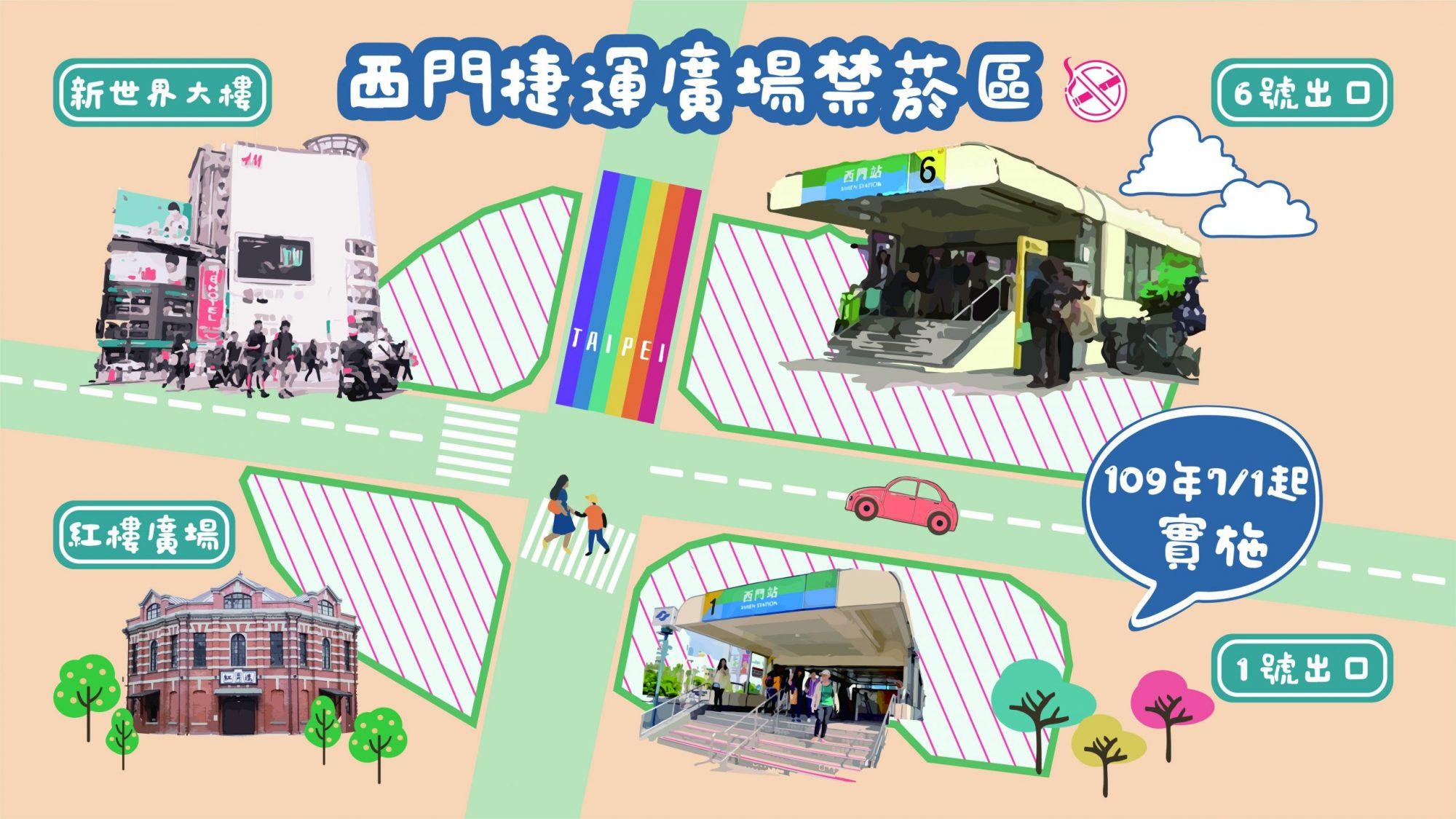 圖/取自台北市環保局官網