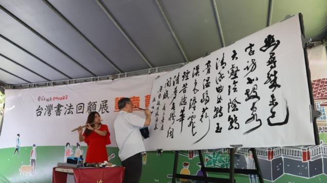 圖/台北市政府觀傳局提供