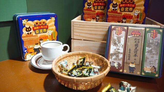 黃阿瑪1920臺北市風華禮盒922起於臺北市政府熊讚辦公室等多處販售(圖/台北市政府觀傳局提供)