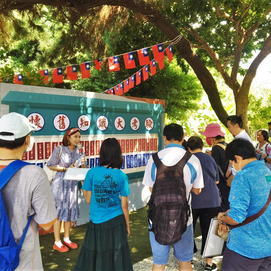 新北眷村文化節週週抽好禮!還有金門雙人來回機票