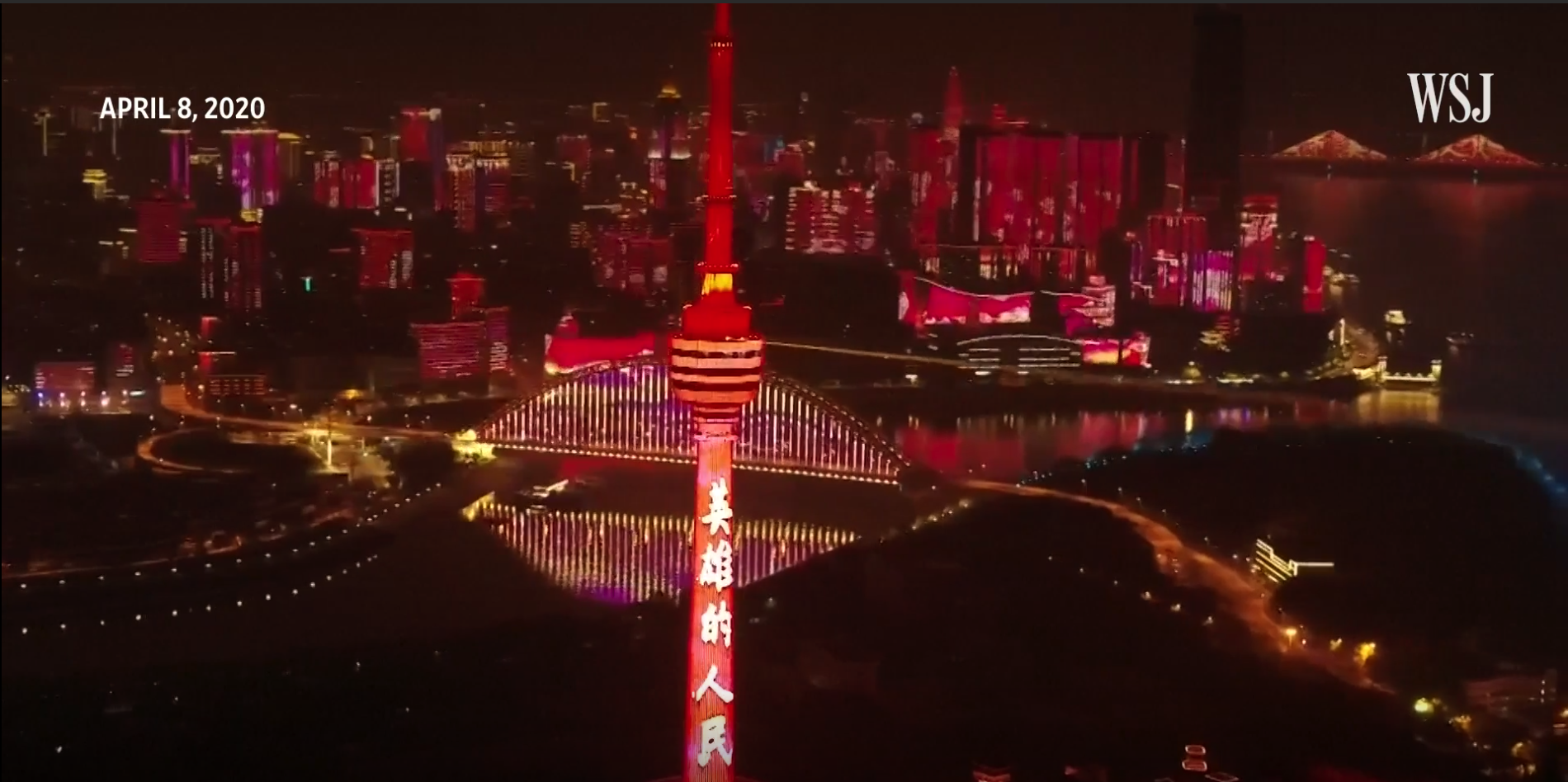 武漢走出疫情陰影 十月成熱門旅遊景點
