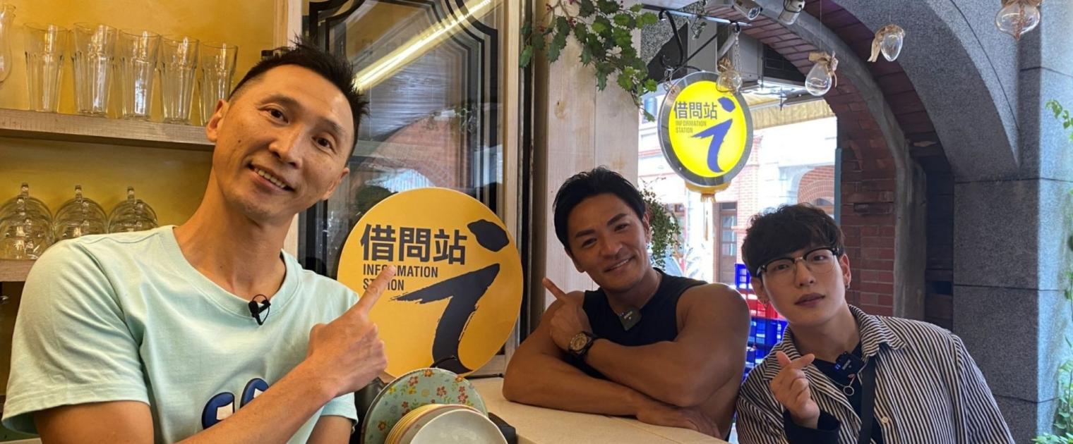 1091026出一張嘴在臺北旅行_201026