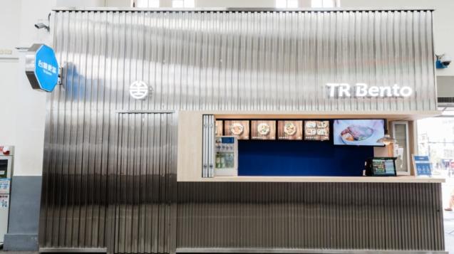 圖/台鐵提供