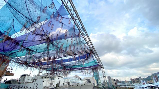 (圖/陽明海洋文化藝術館提供)