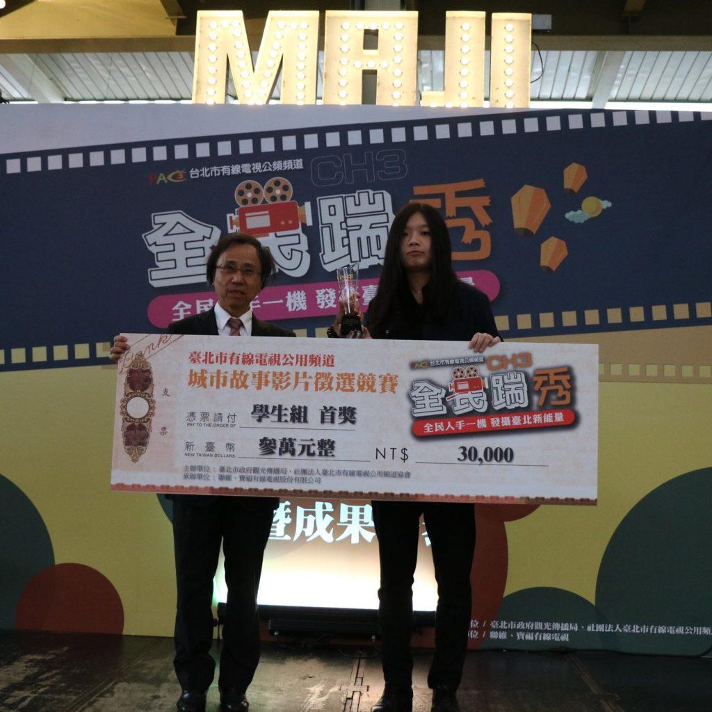 「CH3全民踹秀」公用頻道影片徵選熱閙頒獎 民歌王子王瑞瑜等人熱情演出 氣氛歡樂溫馨