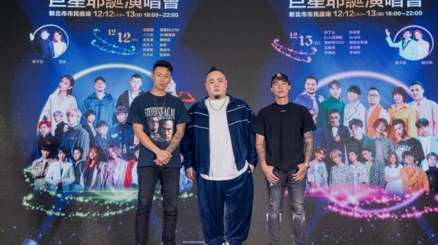金曲嘻哈天團「頑童MJ116」擔任巨星耶誕演唱會首日壓軸。(圖/取自2020新北歡樂耶誕城活動官網提供)