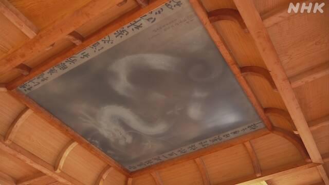 《鬼滅之刃》夯 日本粉絲朝聖擠爆這間神社