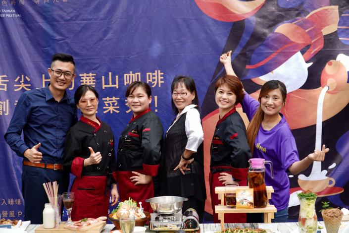 2020台灣咖啡節 挑戰舌尖上的咖啡創意料理!