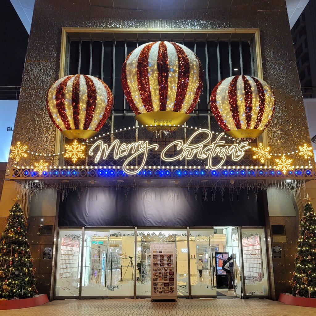 台北101溫暖慶聖誕 少女系旋轉木馬 超夢幻白色天馬