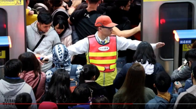 翻攝台北捷運局Youtube