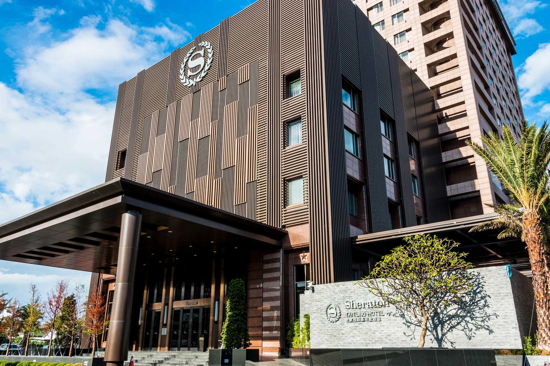 台北 X 台東 雙城頂級飯店 首次聯手推出【喜士臨門】兩夜雙城住房特價優惠