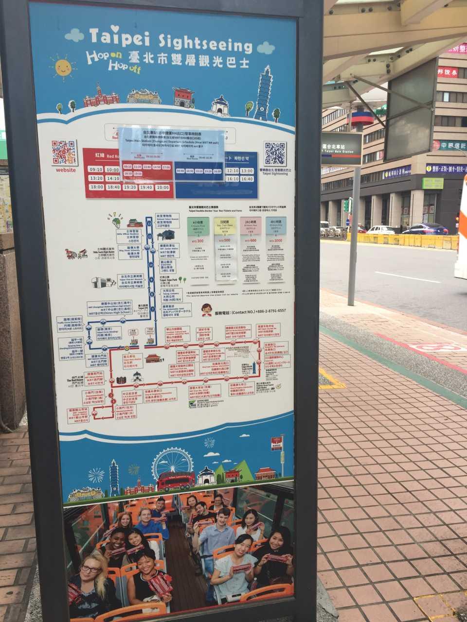 台北雙層觀光巴士,紅線一日吃玩攻略!探索城市的超chill視角