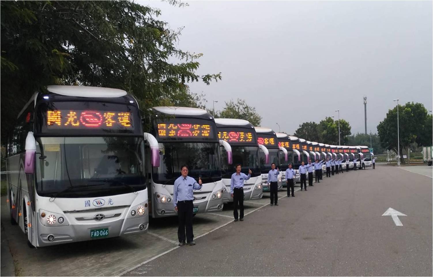 228連假出遊搭乘大眾交通工具優惠超級多