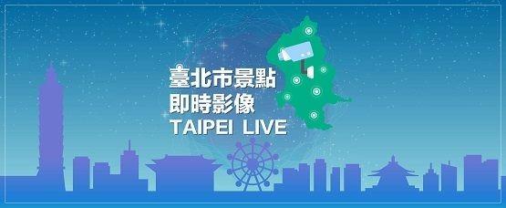 台北市旅遊人流警示燈號明起上線  人潮紅黃綠燈一次掌握