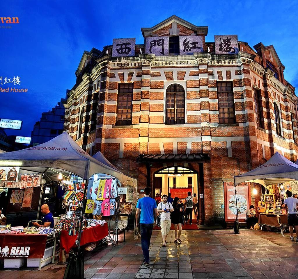 台灣觀光資訊網新增即時旅遊行動資訊服務讓您出門更方便